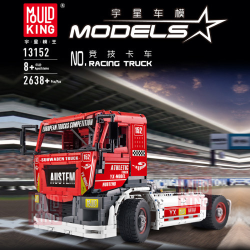 Race Truck MkII