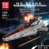 Venator-class Republic Attack Cruiser