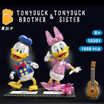 TonyDuck Brother & TonyDuck Sister