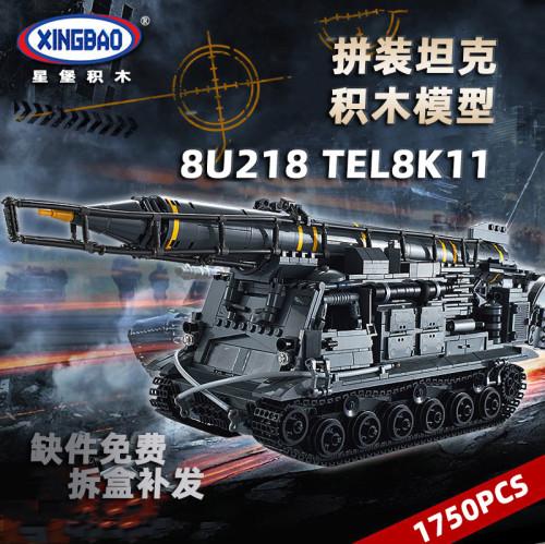 8U218 TEL 8K11(Scud A)
