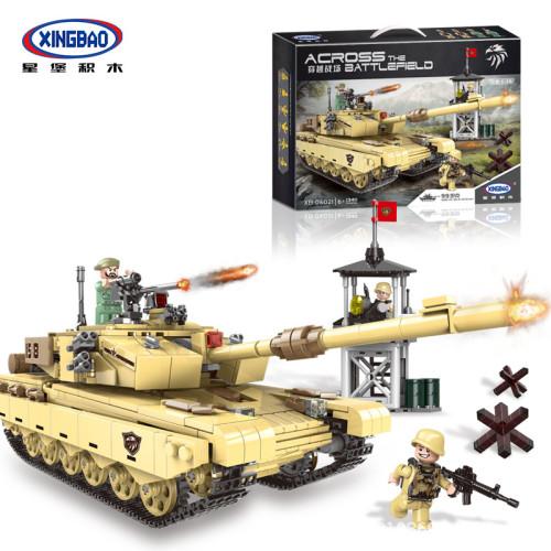 99 Tank