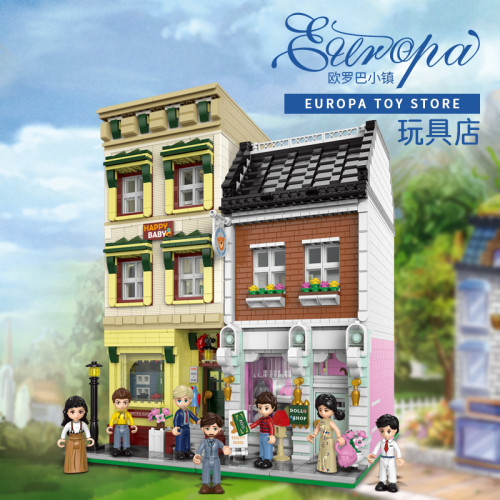 Europa Toy Store