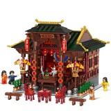 China Town:Chinese Theater