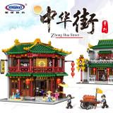 China Town:Teahouse