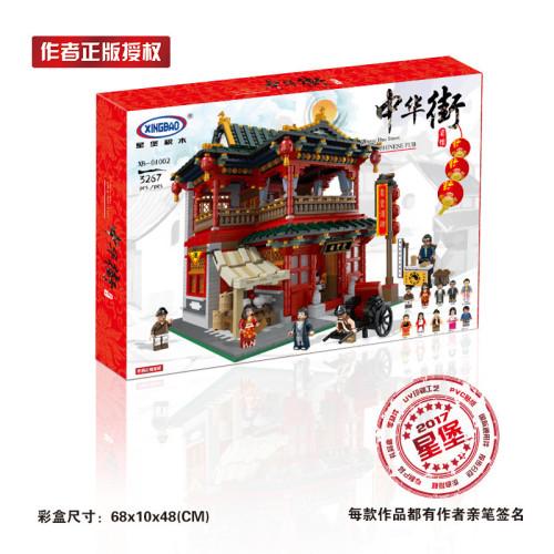 China Town:Chinese Pub
