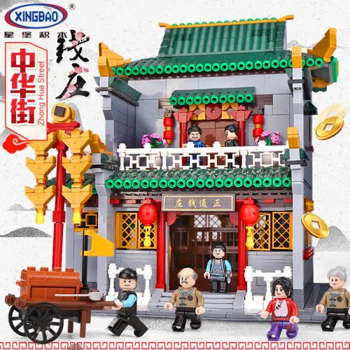 China Town:Banks