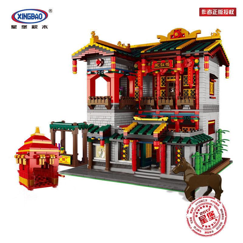 China Town:Yihong Brothel