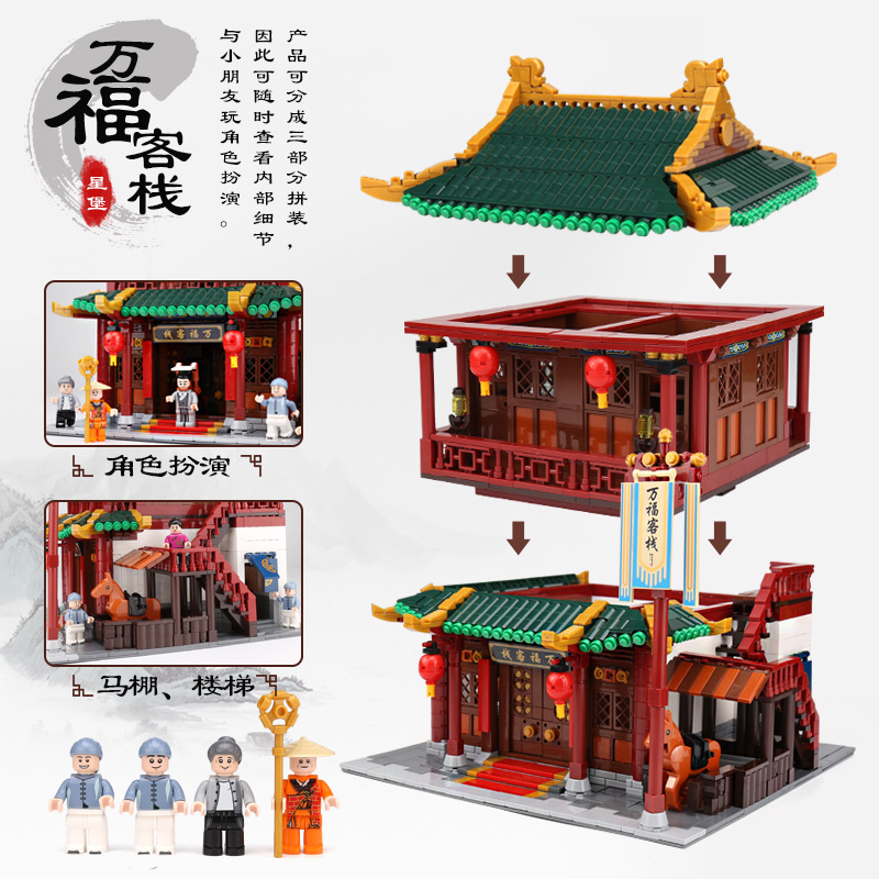 China Town:Roadhouse