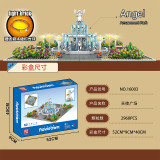 Angel Square