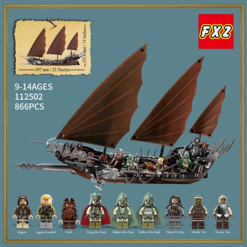 Pirate Ship Ambush