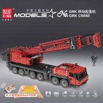 Grove GMK Crane
