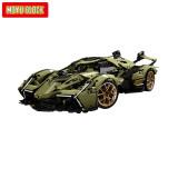 Lamborghini Lambo V12 Vision