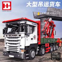 Scania Crane Lorry