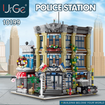 Brick Town Police Station