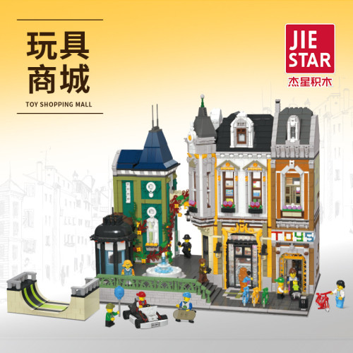 Toy Shopping Mall