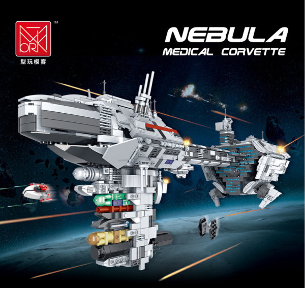Nebula Medical Corvette