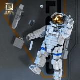 Space Exploring