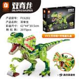 Forange Dinosaur