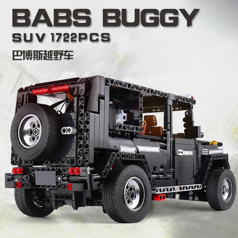 G500 AWD Wagon