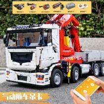 Pneumatic Crane Truck