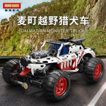 Dalmatian Monster Truck