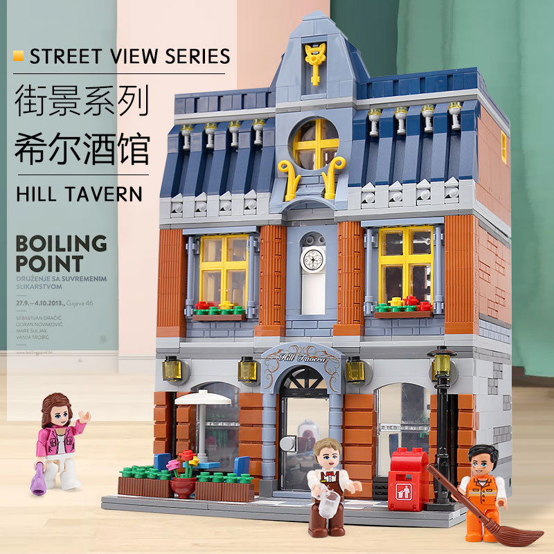 Hill Tavern