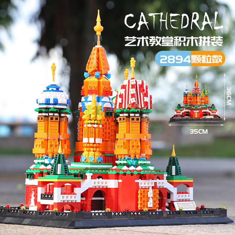 The Saint Basil's Cathedral