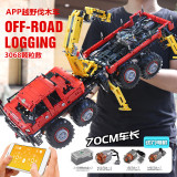 Articulated 8×8 Offroad Truck