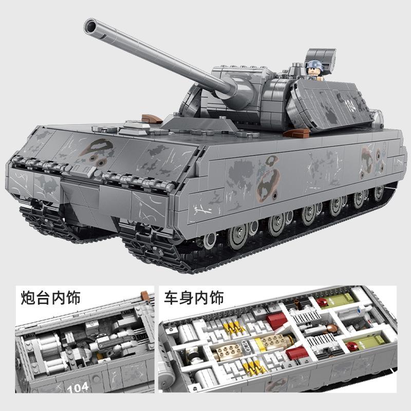World War II German Panzer VIII Maus