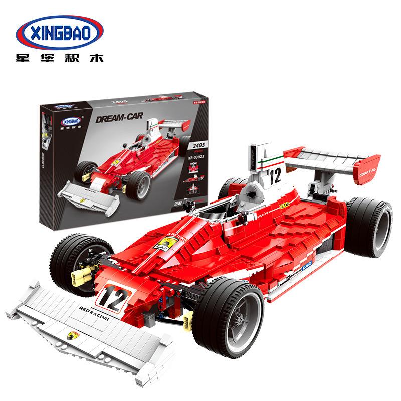Red Power Racer