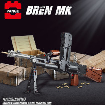 Bren MK (With PF)