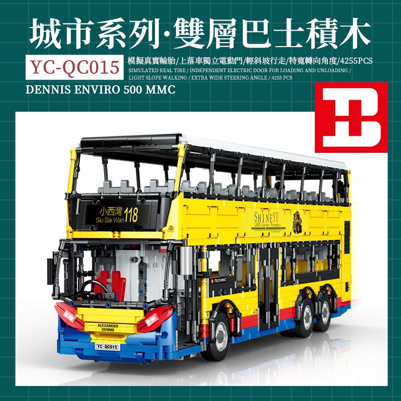 TransBus Enviro 500 Mark I (With PF)