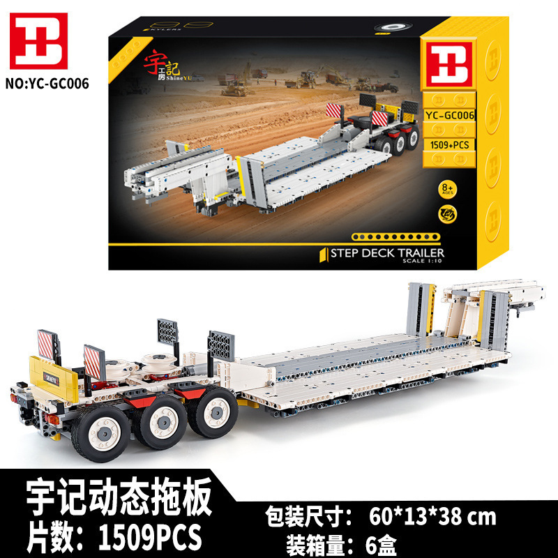 Step Deck Trailer (With PF)