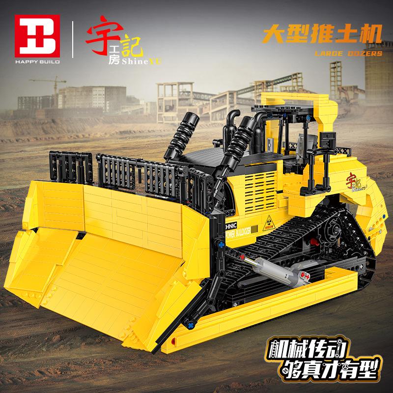 Bulldozer (With PF)