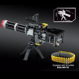 Gatling Heavy Machine Gun (With PF)