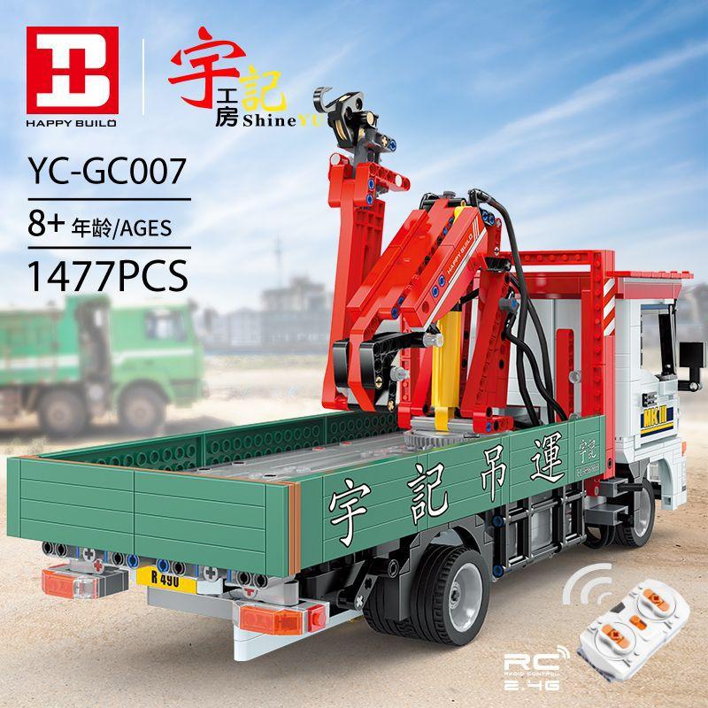 Crane Lorry (With PF)