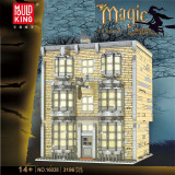 Magic Wand Shop