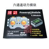 6-Channel Battery Box