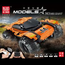 MK Giant