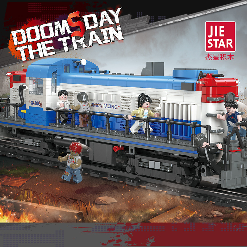 Doomsday The Train
