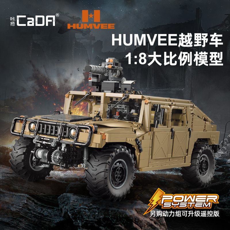 Hummer H1(No Power Function)