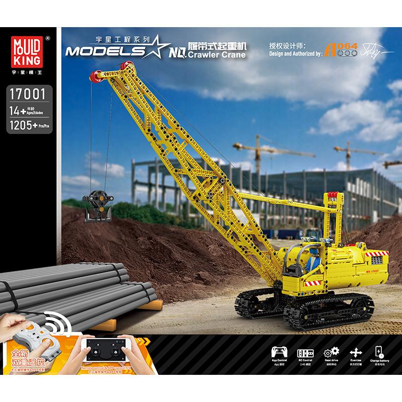 Crawler Crane RC