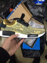 Authentic AD NMD-006