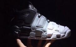 """Authentic Nike Air More Uptempo """"Tri-Color"""""""