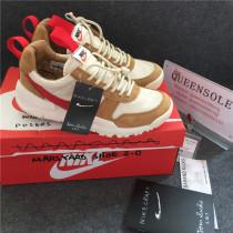 Authentic Nike Mars Yard 2.0