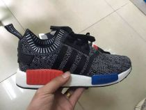 Authentic AD NMD-003