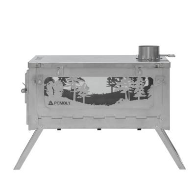 lightweight titanium stove