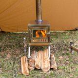 Timber stove