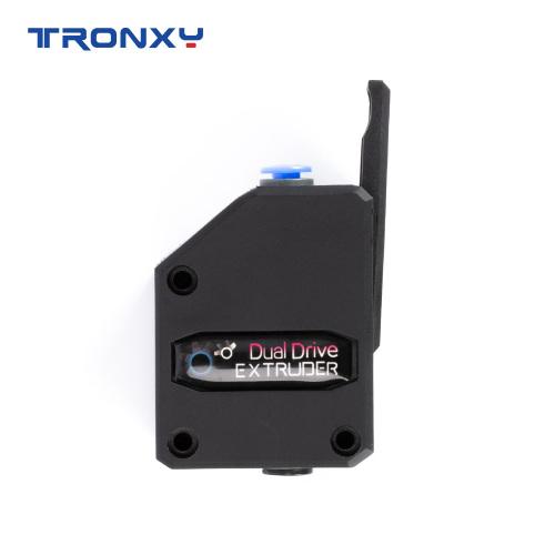 Tronxy BMG Extruder