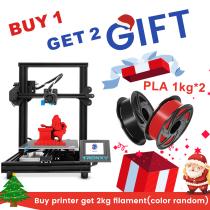 TRONXY 3D Printer XY-2 Pro Titan 255*255*245mm + PLA Filament Gift
